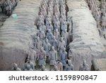 xian   jun 30 terracotta army... | Shutterstock . vector #1159890847