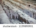 xian   jun 30 terracotta army... | Shutterstock . vector #1159890901
