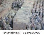 xian   jun 30 terracotta army... | Shutterstock . vector #1159890907