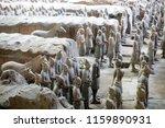 xian   jun 30 terracotta army... | Shutterstock . vector #1159890931