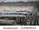 xian   jun 30 terracotta army... | Shutterstock . vector #1159890934