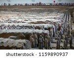 xian   jun 30 terracotta army... | Shutterstock . vector #1159890937