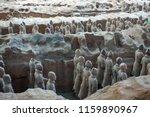 xian   jun 30 terracotta army... | Shutterstock . vector #1159890967