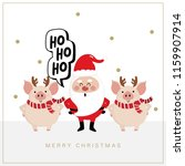 merry christmas greeting card... | Shutterstock .eps vector #1159907914