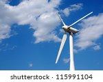 Wind Turbine On A Field  Close...