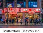 new york  usa   may 20  2018 ...   Shutterstock . vector #1159927114