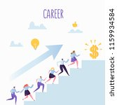 flat business people climbing... | Shutterstock .eps vector #1159934584