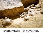 xian   jun 30 terracotta army... | Shutterstock . vector #1159938907