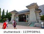xian   jun 30 terracotta army... | Shutterstock . vector #1159938961