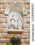 detail of st. joseph church... | Shutterstock . vector #1159959937