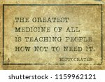 the greatest medicine of all is ... | Shutterstock . vector #1159962121