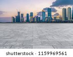 empty square floor tiles and... | Shutterstock . vector #1159969561
