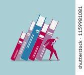 businessman carrying huge books.... | Shutterstock .eps vector #1159981081