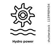 hydro power icon vector... | Shutterstock .eps vector #1159989454