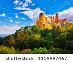 palace of pena in sintra.... | Shutterstock . vector #1159997467