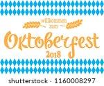 oktoberfest logotype. beer...   Shutterstock .eps vector #1160008297