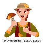 cute girl shows big mushroom.... | Shutterstock .eps vector #1160011597