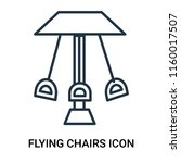 flying chairs icon vector... | Shutterstock .eps vector #1160017507