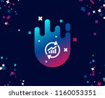 chart simple icon. update... | Shutterstock .eps vector #1160053351