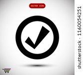 confirm icons  stock vector... | Shutterstock .eps vector #1160054251
