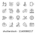 startup line icons. set of... | Shutterstock .eps vector #1160088217