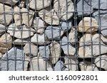close up view of a steel gabion ... | Shutterstock . vector #1160092801
