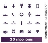 shopping icons  store vector set