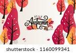 vector of autumn calligraphy.... | Shutterstock .eps vector #1160099341