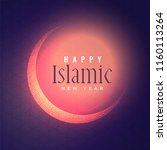 glowing islamic new year... | Shutterstock .eps vector #1160113264