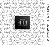 abstract geometric pattern... | Shutterstock .eps vector #1160113471