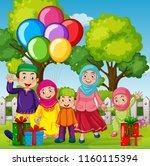 a muslim family celebration... | Shutterstock .eps vector #1160115394