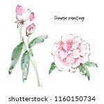 beautiful flower watercolor... | Shutterstock . vector #1160150734