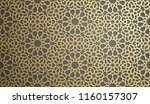 islamic ornament vector  ... | Shutterstock .eps vector #1160157307