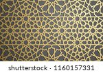 islamic ornament vector  ... | Shutterstock .eps vector #1160157331