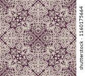 vector damask seamless pattern | Shutterstock .eps vector #1160175664