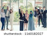 group of partnership teamwork... | Shutterstock . vector #1160182027