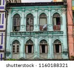 old apartments in yangon ... | Shutterstock . vector #1160188321