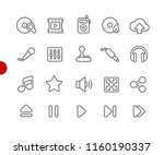 media player icons    red point ... | Shutterstock .eps vector #1160190337