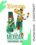 mexican independence day icon... | Shutterstock .eps vector #1160190697