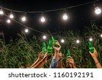 hands of group of... | Shutterstock . vector #1160192191