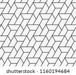 vector seamless pattern.... | Shutterstock .eps vector #1160194684