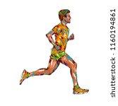 running marathon  people man... | Shutterstock .eps vector #1160194861