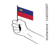 clenched fist raised in the air ... | Shutterstock .eps vector #1160232607