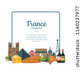 vector cartoon france sights... | Shutterstock .eps vector #1160237977