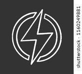 electric power sign chalk icon. ... | Shutterstock .eps vector #1160249881
