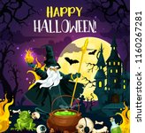 halloween horror night poster... | Shutterstock .eps vector #1160267281