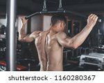 close up of male back during... | Shutterstock . vector #1160280367