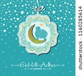 eid al adha mubarak. greeting... | Shutterstock .eps vector #1160285614