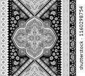 indian rug tribal ornament... | Shutterstock .eps vector #1160298754