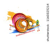 innovative illustration banner... | Shutterstock .eps vector #1160325214